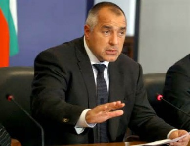 EODE - elections news BULGARIE 2 (2013 05 17) FR