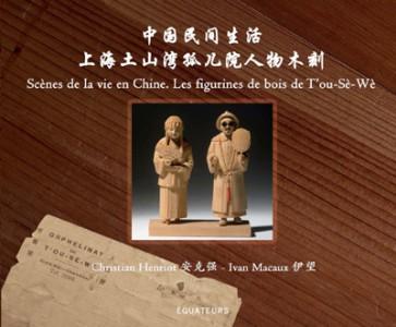 TEM - BOOK - SCÈNES DE LA VIE EN CHINE 1