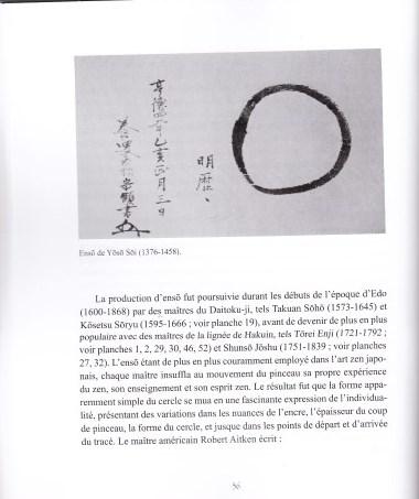 Enso Les Cercles d'éveil dans l'Art zen 1