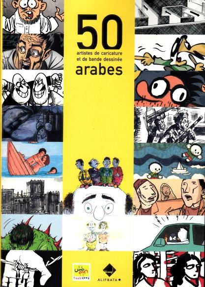 50 artistes de caricature et de bande dessinée arabes BD