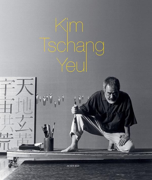 Kim Tschang-Yeul